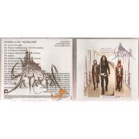 Satarial - Heidenlarm (Sound Age)