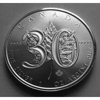 """Канада 2018 серебро (1 oz) """"Maple leaf 30 Anniversary"""""""