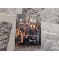 Альбом Могілкі на Росе ў Вільні / Cmentarz na Rosse / Кладбище на Россе в Вильно