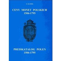 Каталог монет Польши 1506-1795 - на CD
