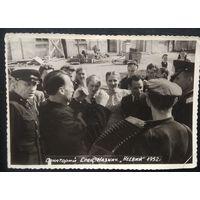 """Фото в санатории спецназначения """"Несвиж"""". 1952 г. 9х13 см."""