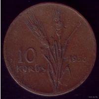 10 куруш 1958 год Турция