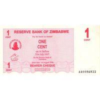 Зимбабве 1 цент 2006 UNC