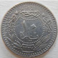 2. Турция 10 пара 1915 год