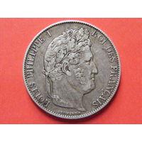 5 франков 1847 года