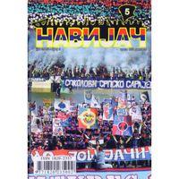 Журнал фанатов из Сербии - Српски Навиjач #5