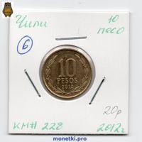 10 песо Чили 2012 года (#6)