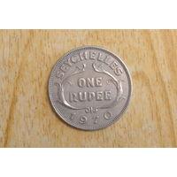 Сейшелы(Сейшельские острова) 1 рупия 1970 Редкая!