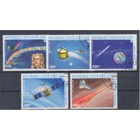 [132] ЦАР 1986.Астрономия.Космос.Комета Галлея. Гашеная серия.
