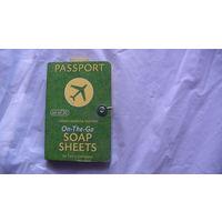Походные салфетки с запахом.  распродажа