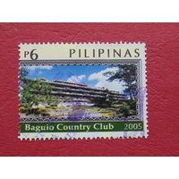 Филиппины 2005г. Флора.