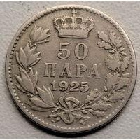 Сербия 50 пара 1925 2