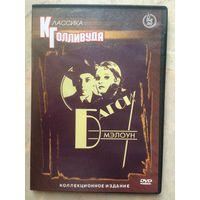 DVD БАГСИ МЭЛОУН (ЛИЦЕНЗИЯ)