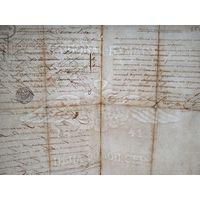 Царская Россия.Метрическая выпись на гербовой бумаге 1841 года,ценою 90 копеек серебром.