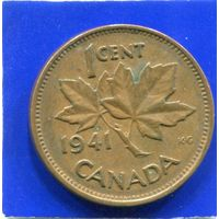 Канада 1 цент 1941