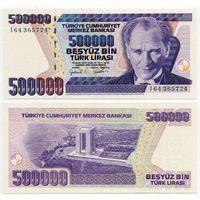 Турция. 500 000 лир (образца 1998 года, P212, XF)
