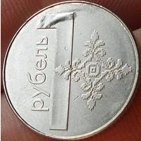 1 Рубль, брак