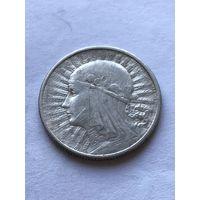 2 злотых 1932 - c  1 рубля