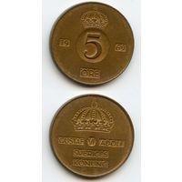 Швеция 5 эре 1969 г. KM#822