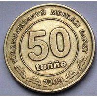 Туркменистан, 50 тенге 2009