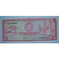Перу 10 солей 1974 г.