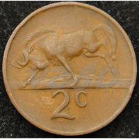 46:  2 цента 1970