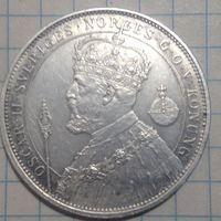 2 кроны 1897г Швеция 25 лет правления.