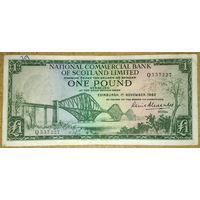 Шотландия 1 фунт 1962г