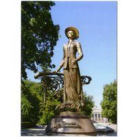 Открытка - Памятник Саломея Крушельницкая