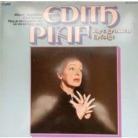 Edith Piaf /Hits/1981, EMI, LP, NM, Germany