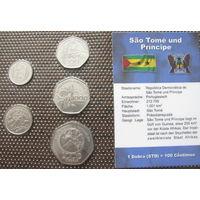 Сан-Томе и Принсипи набор 1997 ФАО (100, 250, 500, 1000, 2000 добр)