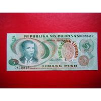 5 песо.1970 г.
