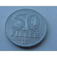 50 филлеров Венгрия 1967 г.в. KM# 574, 50 FILLER, ОТЛИЧНАЯ, из коллекции
