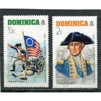 Доминика. 200 лет независимости США