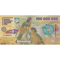 Большой Элобей Бона 500000000 экуэле 2018 год Птица UNC. фентези.  распродажа