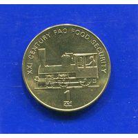 Северная Корея 1 чон 2002, ФАО, UNC