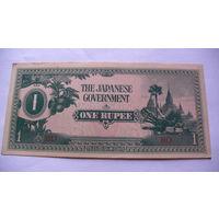 Бирма Японская окупация 1 рупия 1942. распродажа