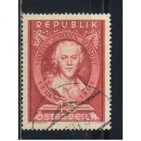 Австрия Респ 1951 Мартин Йоганн Шмидт 150-летие смерти #965