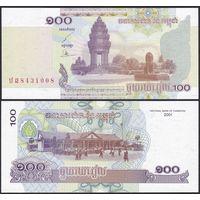 Камбоджа 100 риэлей 2001. UNC