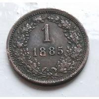 Австрия 1 крейцер, 1885 1-1-12