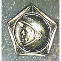 СССР Гагарин Ю.А. космонавтика авиация
