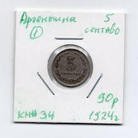 Аргентина 5 сентаво 1924 года -1
