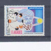 [165] Тунис 1980.Наука.Астрономия.