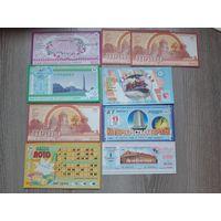 Лотерейные билеты 9 штук 2004 год