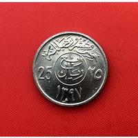 57-06 Саудовская Аравия, 25 халалов 1977 г.