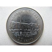 Канада 25 центов 1992 г. 125 лет Конфедерации Канада - Квебек (юбилейная)