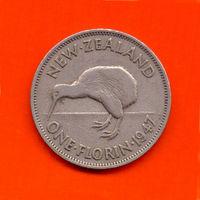 Флорин 1947, Британская империя, Новая Зеландия.