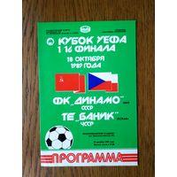Динамо (Киев)-Баник (ЧССР)-1989