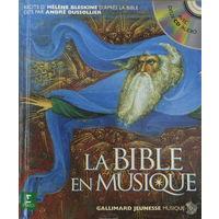 БИБЛИЯ В МУЗЫКЕ + 2CD, LA BIBLE EN MUSIQUE  - 1999