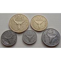 Мадагаскар. набор 5 монет 1, 2, 5, 10, 20 франков 1984 - 2002 года